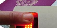 passaporto-elettronico-italiano-dett